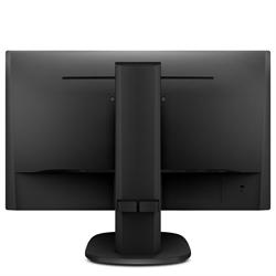 Монитор жидкокристаллический PHILIPS Монитор LCD 23.8'' [16:9] 1920х1080(FHD) IPS, nonGLARE, 250cd/m2, H178°/V178°, 1000:1, 20M:1, 16.7M, 5ms, VGA, HDMI, DP, Height adj, Pivot, Tilt, Swivel, Speakers, 3Y, Black - фото 90257