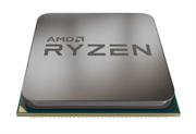 Процессор AMD CPU AMD Ryzen 7 3700X, Wraith Prism cooler, 100-100000071BOX