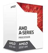 Процессор AMD Процессор AMD AD9600AGABBOX AM4 BOX