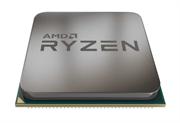 Процессор AMD Процессор AMD Ryzen 3 2200GE AM4 OEM YD2200C6M4MFB