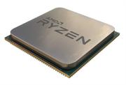 Процессор AMD Процессор AMD Ryzen 7 2700 AM4 OEM