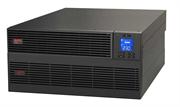Источник бесперебойного питания APC APC Easy UPS SRV RM 6000VA 230V with External Battery Pack,with RailKit