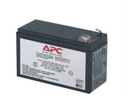 Батарея APC Battery replacement kit for SUA2200RMI2U, SUA3000RMI2U,SUM3000RMXLI2U, SUM48RMXLBP2U, SUM1500RMXLI2U