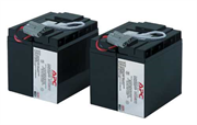 Батарея APC Battery replacement kit for SUA2200I SUA3000I