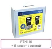 Принтер для этикеток Brother Принтер для печати наклеек в промо наборе PT-H110 + 5 кассет с лентой