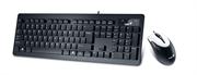 Комплект Genius клавиатура + мышь SlimStar C115