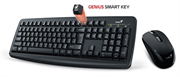 Комплект Genius клавиатура + мышь Smart KM-8100