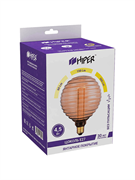 Лампа светодиодная Hiper HIPER LED VEIN G130 4.5W 300Lm E27 1800K Amber 3-STEP dimmable