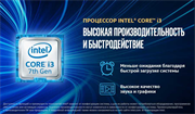 Моноблок Lenovo IdeaCentre A520-22IKU  21.5'' FHD(1920x1080)/Intel Core i3-7020U 2.30GHz Dual/4GB/1TB/RD 530 2GB/DVD-RW/WiFi/BT4.0/CR/KB+MOUSE(USB)/DOS/1Y/BLACK
