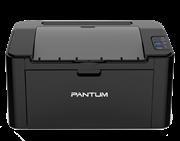 Принтер лазерный Pantum P2500W (принтер, лазерный, монохромный, А4, 22 стр/мин, 1200 X 1200 dpi, 128Мб RAM, лоток 150 листов, USB/WiFi, черный корпус)