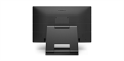 Монитор жидкокристаллический Philips Монитор LCD 21.5'' [16:9] 1920х1080(FHD) TN, nonGLARE, TOUCH, 250cd/m2, H170°/V160°, 1000:1, 50M:1, 16.7M, 1ms, VGA, DVI, HDMI, DP, Tilt, Speakers, 3Y, Black
